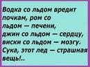 Евгений Воробьев фото #31
