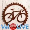Новости велоспорта на VeloLIVE