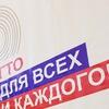 ГТО Чусовой Пермский край