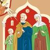 Семейный опыт • Православная Семья