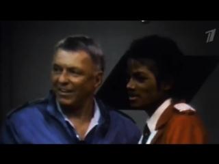 Frank Sinatra Michael Jackson (1984) - отрывок из фильма Синатра: все или ничего