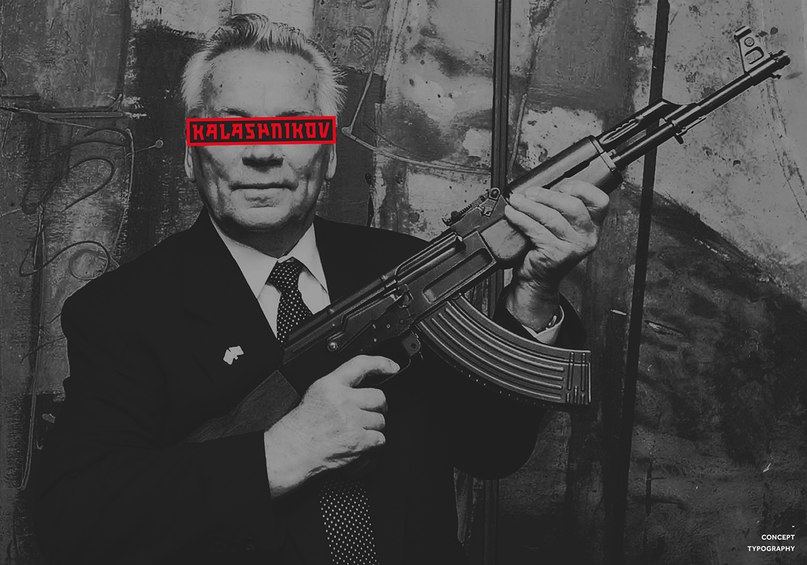 Kalashnikov шрифт скачать бесплатно