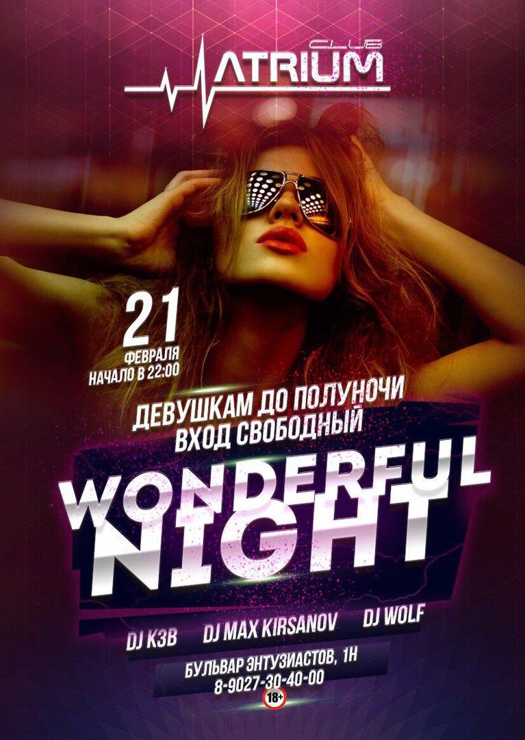 "Афиша Тамбов 21.02.2016 ""Wonderful Night"" ATRIUM CLUB"