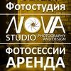 Фотостудия NOVA | Фотосессия Красноярск