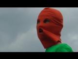 Новая песня Пусси Райт (Pussy Riot) Как в Красной Тюрьме ..