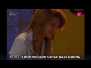 Донья Барбара 187 серия