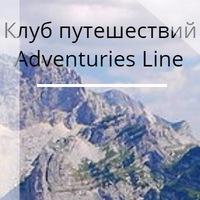 Логотип Экскурсии по Самаре / ADVENTURES LINE