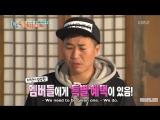 1 Night 2 Days Episode 122 English Subtitles