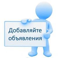 Куплю продам объявления украина продажа готового бизнеса аренда кафе
