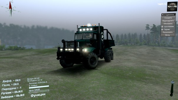 КрАЗ-255 b1 CROCODILE SV.MP для 03.03.16