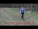 Как правильно ходить с палками.webm - YouTube (1080p)