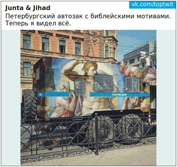 Тела 11 военных ВС РФ и 7 раненых доставлены в Донецкую больницу, - ГУР Минобороны - Цензор.НЕТ 2609