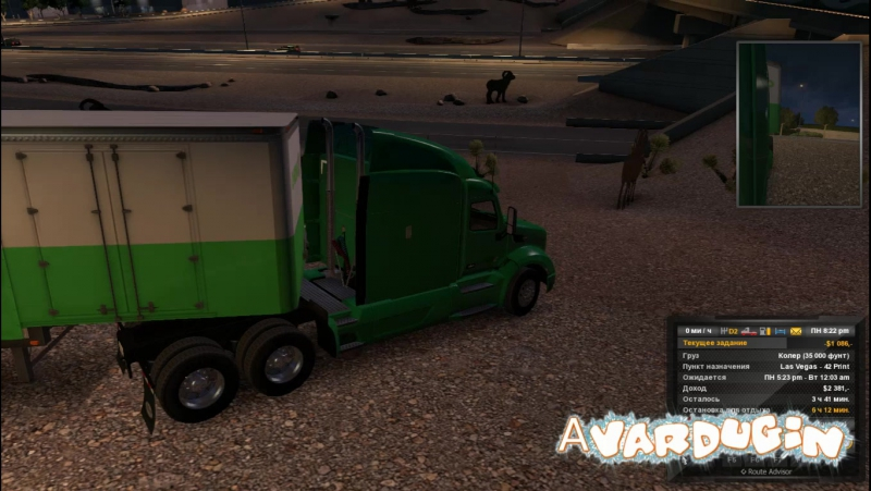 Amtrucks 2016-02-11 20-50-43-046