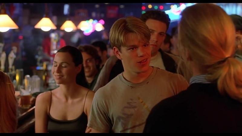 Умница Уилл Хантинг | Good Will Hunting (1997) Сцена в Баре