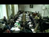 18-е заседание ЦИК Российской Федерации 11 июля 2016 года