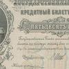 ООО СТК-ГРУПП г.Владимир +79042503303