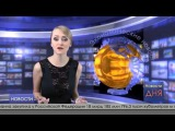 +18 Украинский ТВ канал! Ведущая отжигает по взрослому))