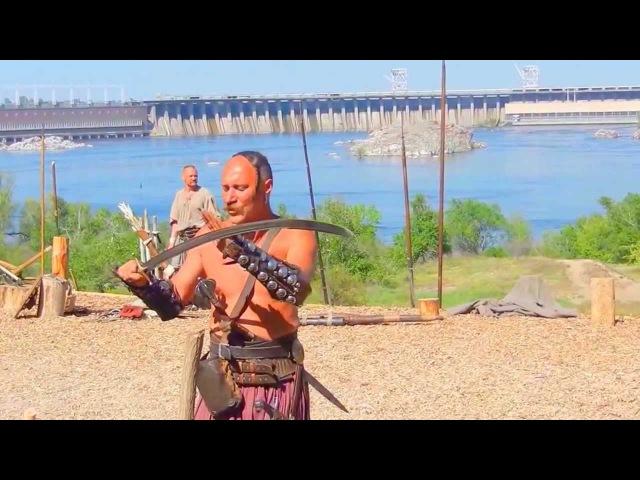 Хортиця Козацька зброя Шабля | Как побороть беркут