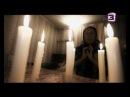Знахарки | Слышащая духов