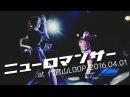 2016 04 01 おやすみホログラム ニューロマンサー @代官山LOOP