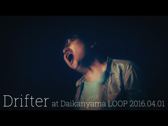 2016.04.01 おやすみホログラム / Drifter @代官山LOOP