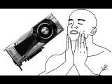 NVIDIA GTX 1080, Новая NfS, и задачка - Немного новости - Kenn16