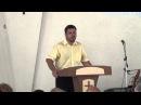 361 Самовнушение и вера Мт 3