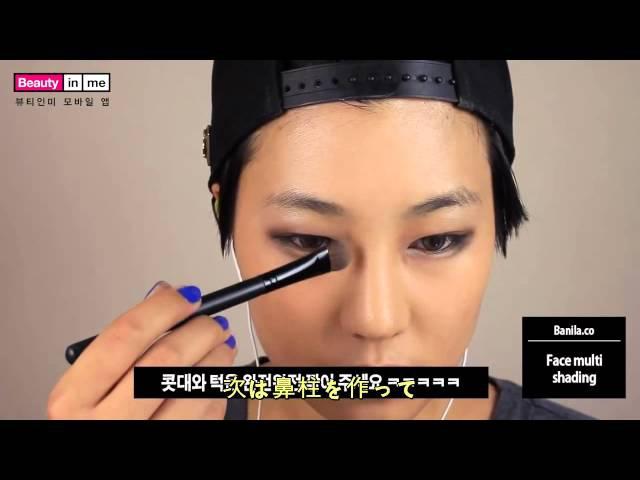 【ものまねンメイク】Gドラゴンメイク (G-Dragon cover make up)【シン様】