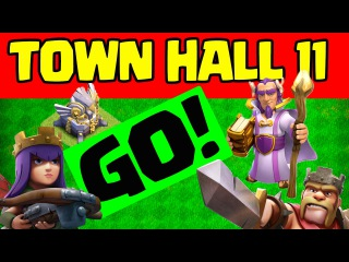 Clash of Clans Update ♦ Ready, Set, GO! ♦ Town Hall 11 Update ♦
