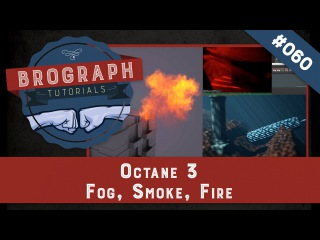 Brograph Tutorial 060 - Octane 3 Fog, Smoke, & Fire