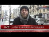 Последние новости из регионов Украины 07.01.16