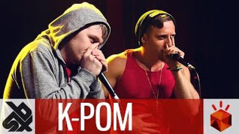 K-POM | Grand Beatbox TAG TEAM Battle 2016 | Elimination