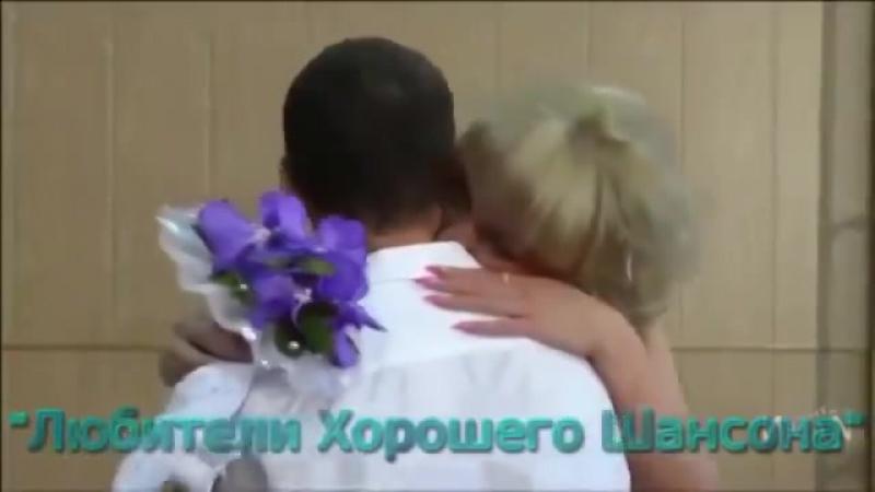 Евгений Медведев - Девочка заочница
