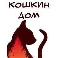 koshkin_dom73