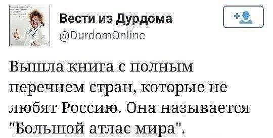 ФСБ проводит обыски у представителей региональных Меджлисов в Крыму, - правозащитник Бариев - Цензор.НЕТ 6694