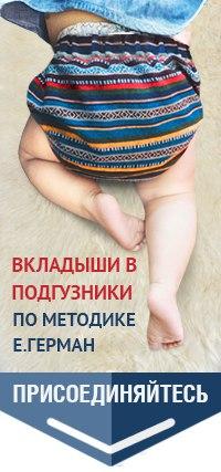 Попки кверху фото вконтакте, брызги спермы на девушках вконтакте