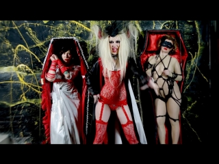 Карина Барби - Невеста сатаны HD