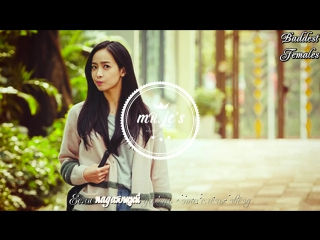 [FSG Baddest Females] Victoria Song - Tears of the Star (OST. Beautiful Secret)