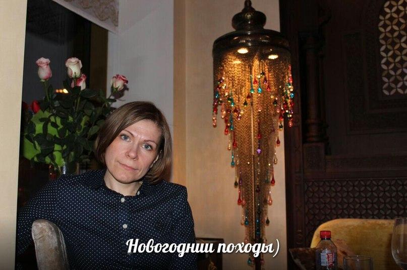 Марина Север   Челябинск
