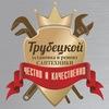 Установка и ремонт сантехники в Архангельске
