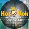 HotVok Пермь|Лапша в коробочке