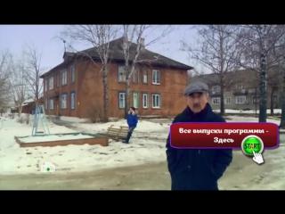 Следствие вели с Леонидом Каневским - Бункер Современная версия