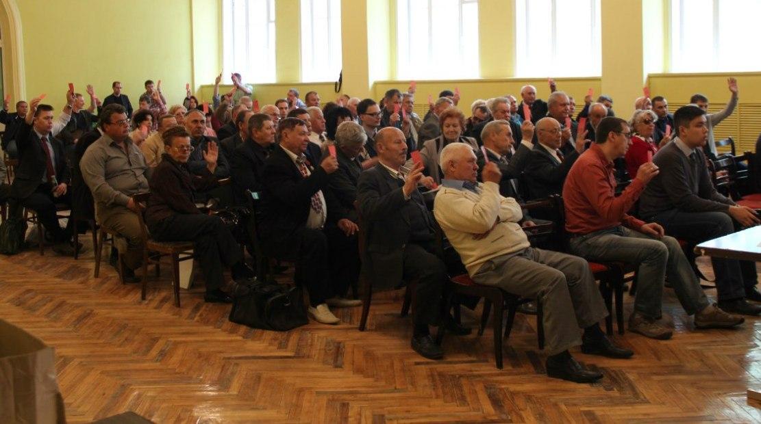 Состоялась XXII отчетная Конференция Челябинского областного отделения КПРФ