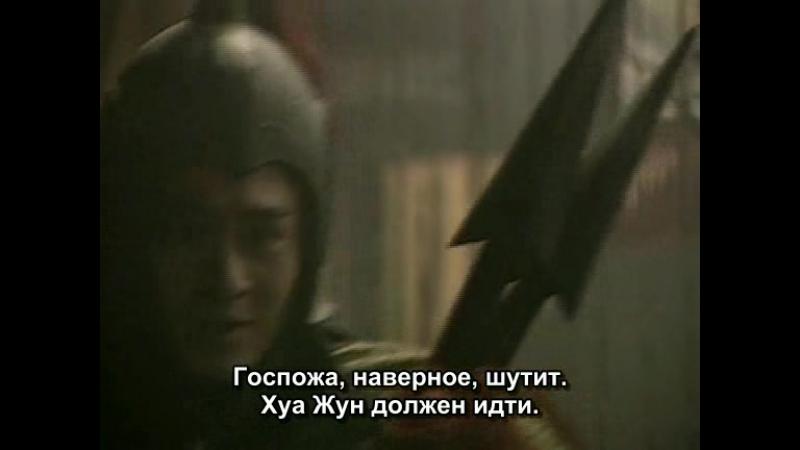 Речные заводи (Китай, 1998) - 22 серия
