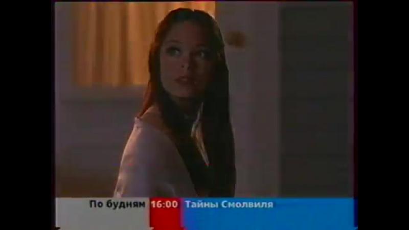 Staroetv.su Реклама, анонсы, Самый умный и заставки (СТС, 27.02.2003)