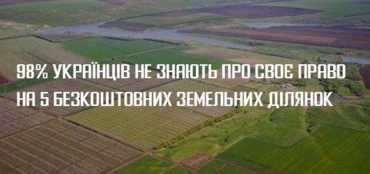 Выборы в райсоветы Киева перенесены на неопределенный срок, - Гусовский - Цензор.НЕТ 1059