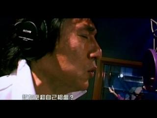 Новая полицейская история/Xin jingcha gushi (2004) Музыкальный клип