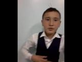 казакша прикол)