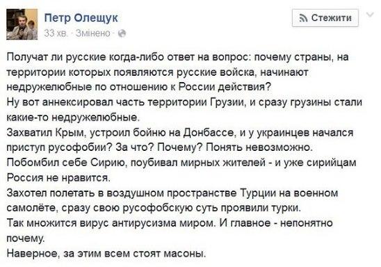 Россия не будет пытаться улучшить отношения с властями Турции, - МИД РФ - Цензор.НЕТ 3146