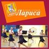 Larisa Dance Sport
